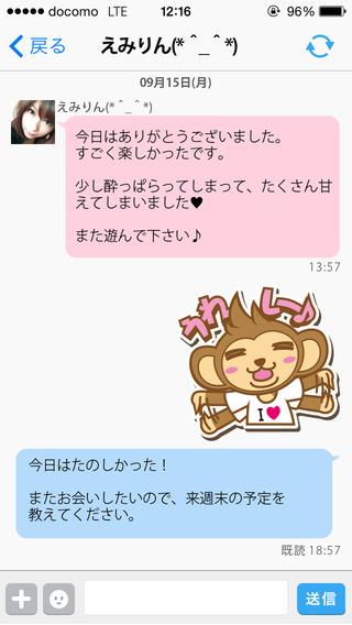 happy-i2