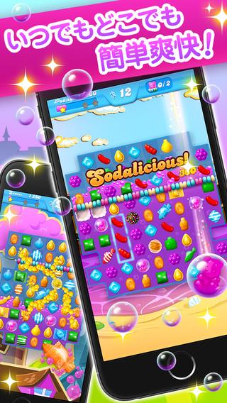candy-i