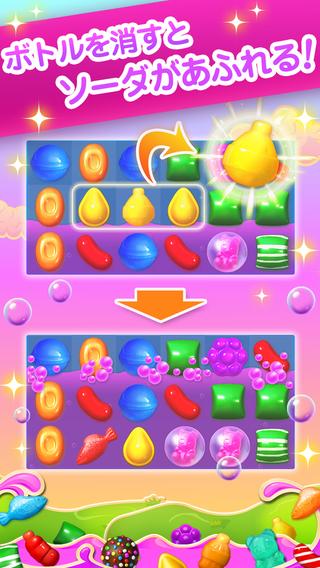 candy-i2
